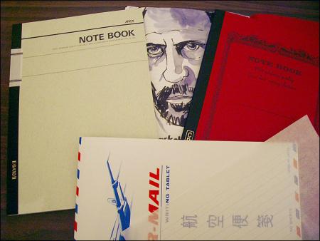 Allnotebooks8578